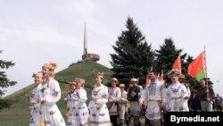 Курган Славы быў бясплатным больш за чатыры дзесяцігодзьдзі.