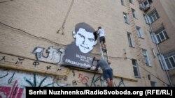 У прокат фільм «Заборонений» про Василя Стуса має вийти восени 2019 року