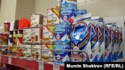 Магазин продуктов, иллюстративное фото