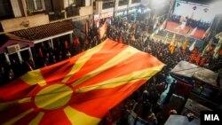 Предизборен митинг на ВМРО-ДПМНЕ