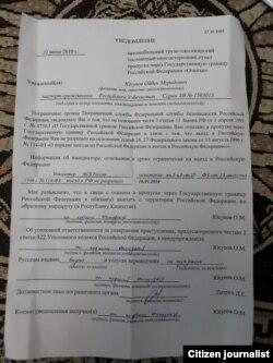 FSB Oybek Yusupovga 35 yilga Rossiyaga kirishni taqiqladi