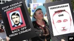 Акція протесту в Австралії проти збройної агресії Росії щодо України (архівне фото)