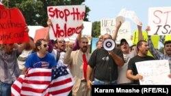 تظاهرة في واشنطن تطالب بحماية الأقليات العراقية