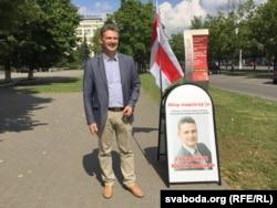 Юрась Губарэвіч на зборы подпісаў за вылучэньне сябе кандыдатам у Палату прадстаўнікоў