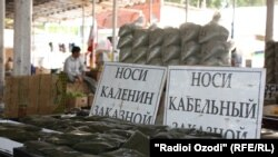 Растаҳои носфурӯширо дар ҳар бозори Тоҷикистон меёбед.