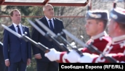 Premierul bulgar Boiko Borisov și premierul rus Dmitri Medvedev la Sofia