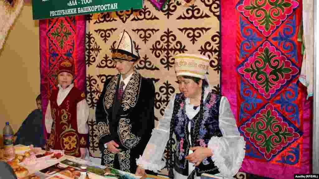 "Республика кыргызларының ""Ала-Тоо"" мәдәнияте үзәге"