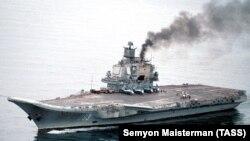 "Авиакрейсер ""Адмирал Кузнецов""."