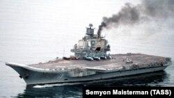 """Admiral Kuznetsov"""