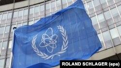 مقر آژانس بینالمللی انرژی اتمی در وین