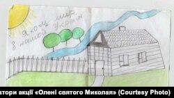 Письмо Святому Николаю от детей из прифронтовой зоны
