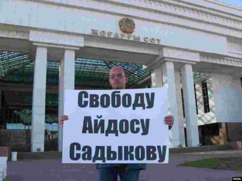 Казахстан. 6 декабря – 10 декабря 2010 года. #7