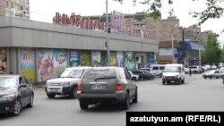 «Երևան Սիթի» ցանցի սուպերմարկետներից մեկը Երևանում, արխիվ