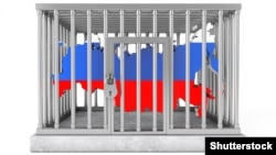 Russia – Sanctions. Map of Russia in Metal Cage with Lock on a white background