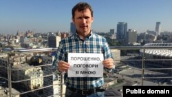 Максим Саваневський