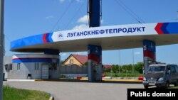 Брендована АЗС «Луганськнафтопродукт». Фото з сайту підприємства