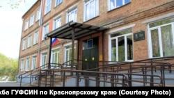Школа №72 в Красноярске