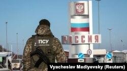 Украина-Россия чегараси