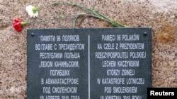 Spomen ploča za nastradale u avio nesreći kod Smolenska, 2010.