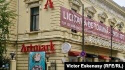 Artmark la București