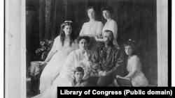 Семья последнего российского императора Николая II.