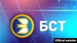 БСТның логотибы