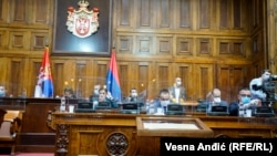 Sednica Skupštine Srbije, 28. april 2020.