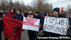 Участники митинга в Красноярске 22 марта