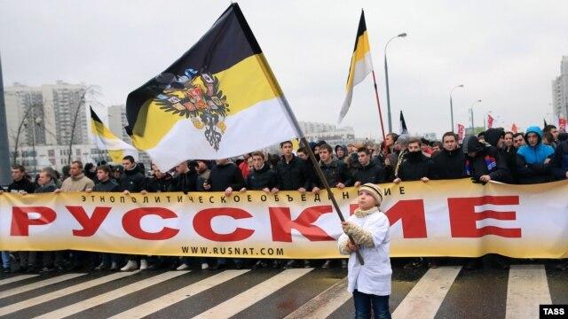2013 елның 4 ноябре, Мәскәү