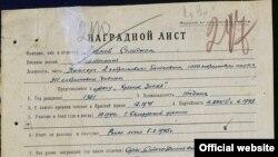 Ҷоизаномаи Солиҷон Олимов