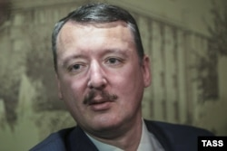Игорь Гиркин-Стрелков