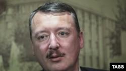 """Игорь Гиркин (Стрелков), бывший """"министр обороны"""" самопровозглашенной Донецкой народной республики."""