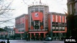 Moskvada Mərkəzi teleqrafın binası