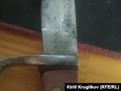 Тот самый штык-нож