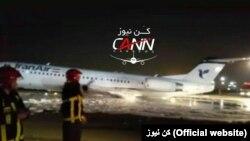 Вогонь спалахнув після приземлення літака в аеропорту столиці Ірану Тегерану