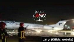 هوایپمای ایران ایر که هنگام نشستن در مهرآباد آتش گرفت