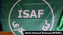 Logo e ISAF-it