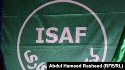 ¨Međunarodne bezbjednosne snage za pomoć Afganistanu¨ (ISAF)