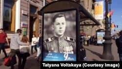 Петербург, 9 мая, День Победы