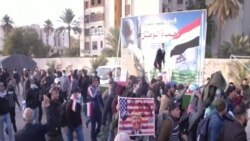Protesters Withdraw From U.S. Embassy Perimeter In Baghdad