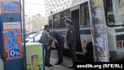 """Можно говорить о единстве """"российской нации"""", но при этом требовать ужесточения правил регистрации для кавказцев"""