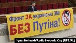Приміщення сесійної зали Верховної Ради України (архівне фото)