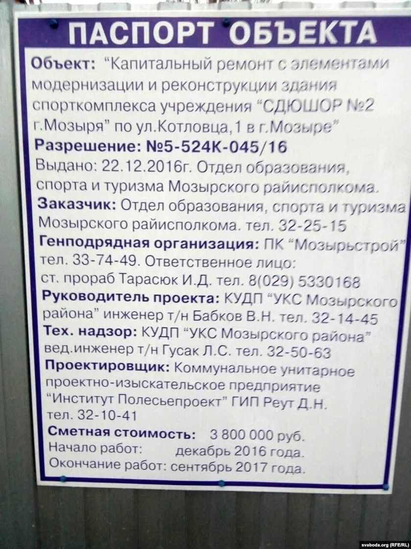 5A96CF21-5352-45C4-AD58-5297A4BE5241_w1597_n_r0_s.jpg