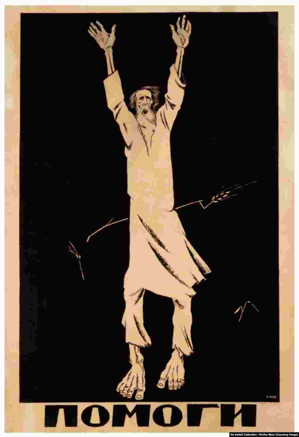 "A 1921 poster, reading ""Help,"" illustrates the impact of the famine in Russia."