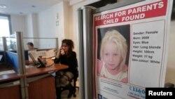 Poster i vogëlushes Maria