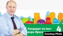 Election poster of Yakov Yakushev