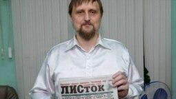 """Учредитель горно-алтайской газеты """"Листок"""" Сергей Михайлов"""