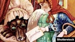 Брытанская марка 1994 году па матывах казкі