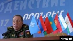 Начальник объединенного штаба ОДКБ генерал-полковник Анатолий Сидоров (архив)