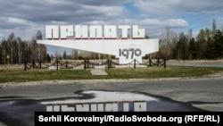 Чорнобильська зона. Вулицями Прип'яті